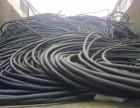 我公司回收废旧电缆线上门回收