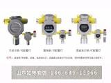 壁挂式丙烯腈挥发气体浓检测报警器