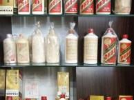 泰安回收五粮液80年90年老五粮液回收价格 回收茅台酒