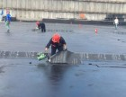 北京怀柔区防水,怀柔专业做防水,怀柔楼顶防水卷材