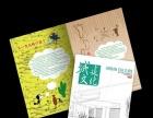 彩页印刷 名片单张公司画册 相册中高档菜谱制作