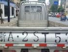2013年时代双排柴油小货车转让