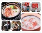 附近学砂锅粥技术去哪里好呢请来食八福小吃培训