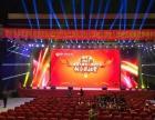 上海大型体育赛事搭建公司电话