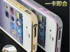 苹果5s保护壳金属 iphone5边框双色保护壳iphone5s金属海马扣边框