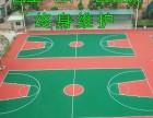 宜宾硅pu球场施工学校弹性耐磨运动球场地坪体育馆塑胶运动地面