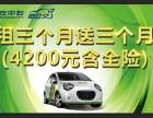 吉利新能源汽车