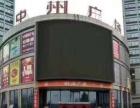 中州国际广场一楼沿街门面 商业街卖场 44平米