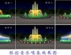 菏泽喷泉假山厂家菏泽喷泉公司菏泽波光喷泉
