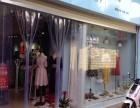 呈贡沐春园步行街107平米成熟服装店急转