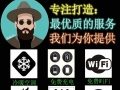 郑州专业苹果手机维修iPhone换屏换电池可上门