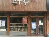 出租牡丹园150平餐馆