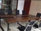 厂家直销办公桌老板桌会议桌办公椅屏风隔断等办公家具