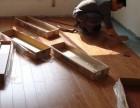 长春家庭木地板打磨翻新上漆,进口环保漆,无尘施工