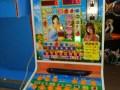 北京雪豹游戏机多少钱一台?低价出售