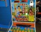 北京雪豹游戏机多少钱一台低价出售