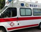 烟台120救护车长途救护车出租