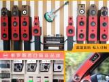 青岛全市提供汽车音响改装,汽车隔音改装,内饰用品安装等服务