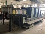 處理二手海德堡SM1020-4色印刷機