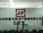 天津首高 津塔纯写 328平精装有家具 随时看房