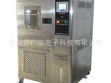 供应 恒温恒湿箱 可程式恒温恒湿箱 高低温试验箱