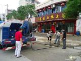 上海管道吸粪,上海管道检测怎么联系