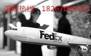哈尔滨香坊区国际快递取件电话 食品中药西药发美国英国