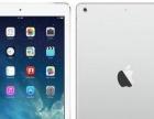 济南苹果平板电脑维修济南iPad维修地址