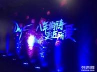 上海速录 上海速录公司会议速记录音整理