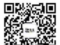 【碳先生】扬州十大烧烤圣地专家级攻略推荐