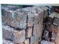 通化高价回收废旧金属 废钢 废铁