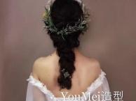 承接婚礼跟妆化妆