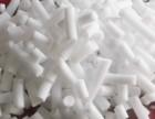 虹口降温冰块/干冰/食用冰/工业冰块销售配送/免费送货上门