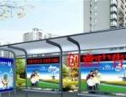 简阳太阳能环保公交车候车亭滚动广告灯箱