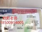 美国签证较近好不好签代办美国签证