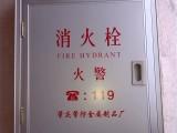 供应消防器材-带报警消火栓箱-消火栓箱 优惠厂家直供消防箱