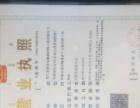江苏工业园区 厂房 500平米,水电齐全,有10套