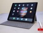 兰州0首付办理iPadPro分期办理当天不花一分钱