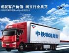 武汉江夏大花岭大桥新区行李托运物流发货