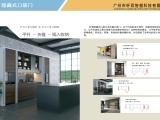 广州市轩双智能口袋门自动门开窗器厂家直销