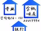 天津无抵押贷款解决你的资金难题