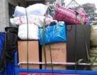 【专业推荐】多年搬家经验,居民,公司搬家,长途搬家