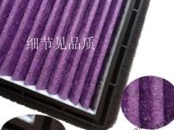汽车空调滤芯/空调滤芯价格/空调滤芯去异味