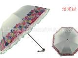 创意花边防晒黑胶太阳伞防紫外线超强遮阳伞百花争艳拱形折叠伞
