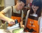 奶茶技术培训有多重要?