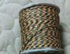 菩提手串穿串用的线0.8/1.0/是玉线,0.8的弹力线