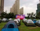 无锡国庆户外露营帐篷睡袋防潮垫出租,烧烤炉租赁,对讲机出租