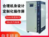 polycold 国产polycold 超低温水汽捕集泵
