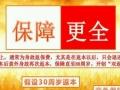 中国人寿鑫福赢家组合计划