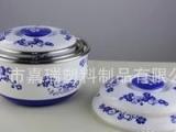 厂家直销 不锈两用碗(套装)青花套装碗